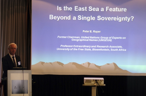 Peter Raper, former UNGEGN chairman and professor at the University of the Free State in South Africa, gives a presentation at the 18th International Seminar on Sea Names in Brussels, Belgium (photo courtesy of the Society for East Sea).