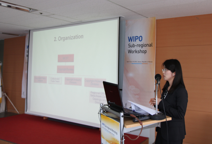 The WIPO Sub-regional Workshop between Korea, China, Russia and Mongolia is held in Seoul. (photo courtesy of the MCST)