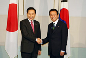may_Korea-Japan-Summit.jpg