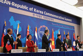 june_ASEAN-Republic-of-Kore.jpg