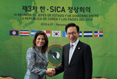 Korea-Costa-Ric.jpg