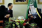 20120208 Korea-Saudi_summit.jpg