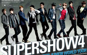 Super Junior to take concert to France