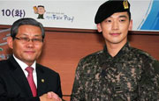 Rain appointed honorary ambassador of military