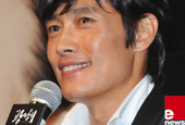 Lee Byung Hun Modestly Talks about How He Danced for 'M...