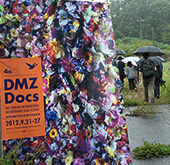 dmz_documentary_film_festival_thumb.jpg