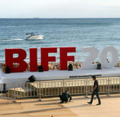 busan_international_film_festival_th.jpg