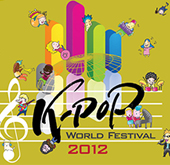 kpop_world_festival_2012_th.jpg