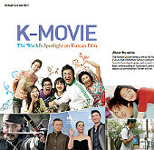 K-movie_thumb.jpg