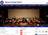 BusanForeignSchool_20121016.jpg