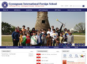 GyeongnamInternationalForeignSchool_20121016.jpg