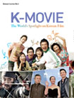 Thumbnail_Publications_105X138_kmovie.jpg