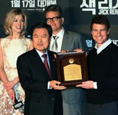 "Tom Cruise on Busan: ""I love it here"""