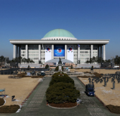 Korea_National_Assembly_Photo_01_thumb.jpg