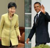 President Park to visit U.S. for summit with Obama in May