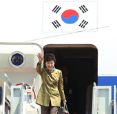 "President Park embarks on U.S. trip with ""New era of hope"" vision"