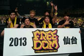 FT Island successfully launches its Arena Tour in Japan