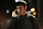 Big Bang T.O.P's Alumni to premiere in November