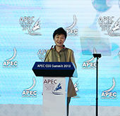 Written Interview with President Park Geun-hye by The Jakarta Pos...
