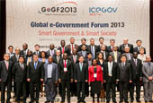 131024_smart_government_thb2.jpg