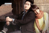 'Nine' becomes first Korean drama to be remade in the U...