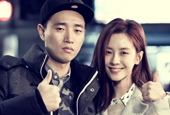 Gary to cameo in Song Ji Hyo's drama 'Emergency Couple′