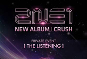 2NE1 to hold a private listening concert for 'Crush'
