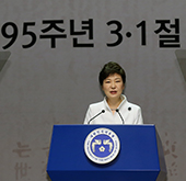 Address by President Park Geun-hye on the 95th March First Indepe...