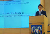 Yun_UN_speech_0205_sss.jpg