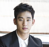 [Interview] Kim Soo Hyun takes his step ...