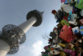 Namsan_NTower_Article_Sss.jpg