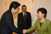 Korea_US_Japan_Meeting_th_022.jpg