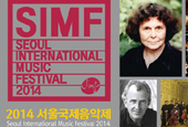 Seoul_International_Music_Festival_th_02.jpg