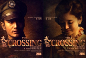 The_Crossing_Song_Hye_Kyo_th_02.jpg