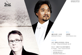 Poster_For_KBS_Symphony_Orchestra_th_02.jpg