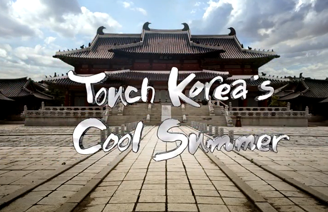 touch korea's cool summer.png