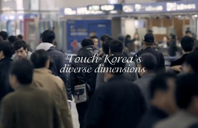 touch korea's diverse dimension.png