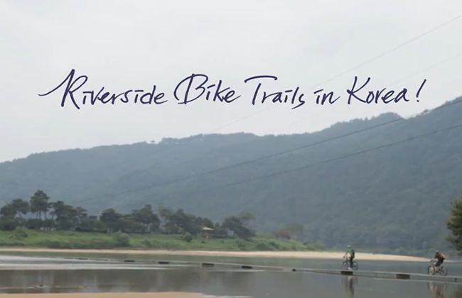 riverside bike trails in Korea.png
