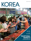 koreamagazine_cover_201407.png