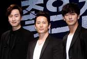 ′Good Friends′ ranks No. 3 on Korean box office a day b...