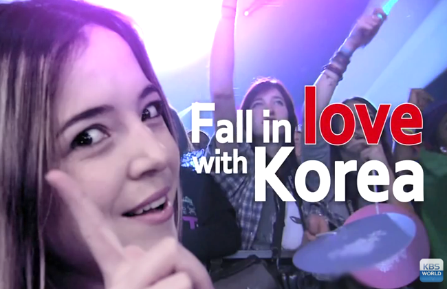 KoreaMyLove_Contest01.png