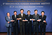 Korea_Mekong_Foreign_Ministers_th_02.jpg