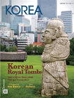 koreamagazine_cover_201408.png