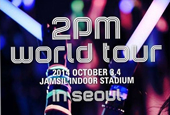 2PM to kick off world tour in Seoul in October