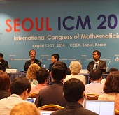Curiosity leads math development: 2014 Seoul ICM