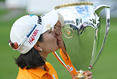 Ryu_SoYeon_Canadian_Open_Win_Article_TH02.jpg