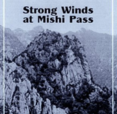 Hwang Tong-gyu's 'Strong Winds at Mishi Pass' in English