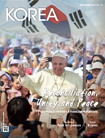 koreamagazine_cover_201409.png