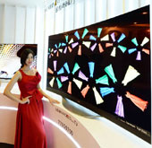 LG introduces world's first UHD OLED TV