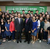 International students gather to learn Korean history